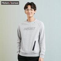 美特斯邦威2017冬装新款修身卫衣男韩版潮学生打底衫百搭专柜款