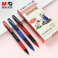 新品 ●文具涂卡笔学生电脑答题卡考试填涂专用笔2B自动铅笔 款式随机
