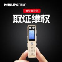 录音笔高清微型远距中文显示专业降噪外放MP3播放机专业级无损动态降噪学习会议取证录音笔