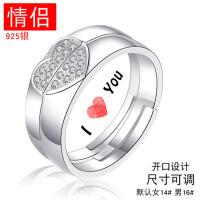 刻字设计简约大方创意私人定制永不分离情侣戒指一对