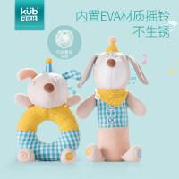 可优比卡通婴儿手摇铃玩具摇铃套装0~6~12个月新生儿毛绒玩具