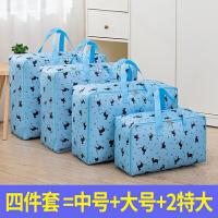 牛津布装棉被子的收纳袋衣服物整理袋超大行李箱搬家神器打包袋子 中+大+2特大四件套装