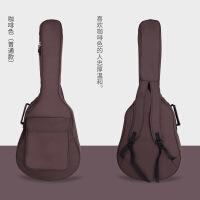 20180924143404005?贝塔吉他包41寸背包40寸民谣琴包38寸个性袋子电吉他包加厚通用套