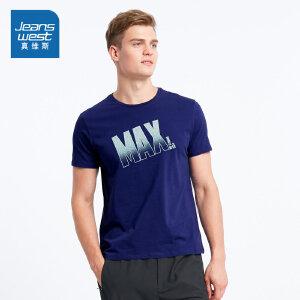 [尾品汇价:30.9元,20日10点-25日10点]真维斯男装 夏装  圆领印花短袖T恤