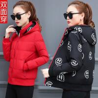 №【2019新款】冬天胖女人穿的短款棉衣女2018新款大码女装两面穿外套韩版女士羽绒棉袄