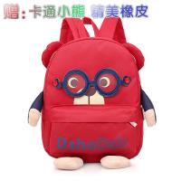 韩版卡通幼儿园小熊宝宝背包男女孩儿童可爱1-3-5-7岁双肩小书包6