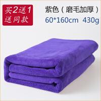 汽车洗车毛巾加密加厚吸水抛光打蜡擦车巾玻璃清洁抹布大号60 160