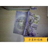 【旧书二手书9成新】花影塔罗(中文版)
