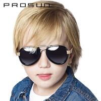 保圣 儿童太阳镜男女孩男女偏光墨镜时尚蛤蟆镜 PK2017