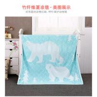 婴儿盖毯宝宝夏凉毯竹纤维冰丝毯幼儿园小盖毯午睡毯空调被