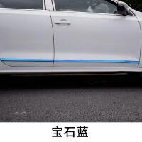 大众新速腾改装专用装饰条汽车车门防撞条车身防擦条门边防刮亮片