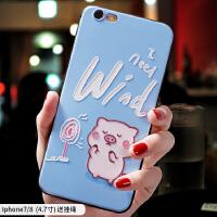 苹果x手机壳6splus潮牌iphone xs max新款小猪xs女款XR个性创意8plus软硅胶7