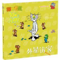 猫和老鼠:外星访客 汉纳-巴伯拉 , 洪叶 译