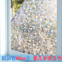 无胶免胶3D镭射静电玻璃贴膜窗户移门窗花纸晒遮阳窗贴纸装饰