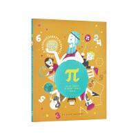 《π》一个数不尽的数字,圆周率说不完的故事,读小库10-12岁 数学读本 读库童书