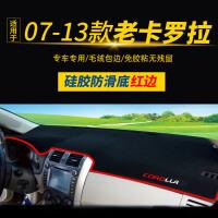 丰田6/7代凯美瑞仪表台避光垫新威驰致享卡罗拉致炫中控台防晒垫