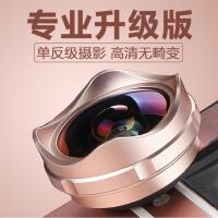 【包邮】手机镜头手机自拍镜头超广角微距鱼眼三合一套装通用单反自拍外置摄像头iPhone手机镜头
