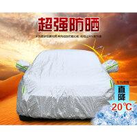 新款海马S5车衣车罩Young青春版专用汽车套加厚suv防晒防雨隔热SN3257