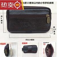 手机包男穿皮带横款超薄单层牛皮挂腰皮套华为6寸手机袋腰包SN4735 1号包 4寸单层 真皮