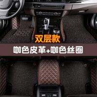 奥迪A4L A6L Q5 A3 Q3 A5 Q7 A7 A1汽车脚垫全包围丝圈新款 咖色皮革 咖色丝圈 双层款