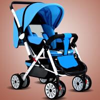 婴儿推车双向可坐可躺超轻便携避震折叠伞车宝宝BB儿童四轮手推车