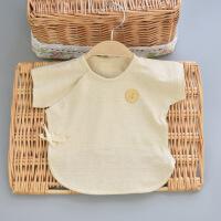 新生儿夏季纯棉半背衣婴儿初生衣服天然彩棉短袖上衣宝宝0-3个月 52cm