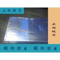 【二手旧书9成新】众树歌唱:欧美现代诗100首(增订板) 塑封未