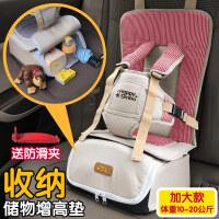 婴儿童安全带固定器简易储物便携式增高垫宝宝车载安全座椅0-4岁