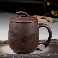 紫砂杯茶杯宜兴纯手工大容量办公杯礼品定制可刻字紫砂杯水杯 吟江南