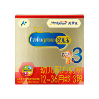 [当当自营] 美赞臣 安儿宝幼儿配方奶粉(12-36月龄.3段) 400克X3组合盒装