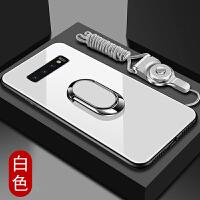 三星s10手机壳5.9英寸玻璃sm-G9800轻薄SM-G9700壳子san xings10包边盖乐 三星S10 -白