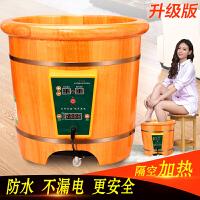 泡脚木桶足浴桶加高加热恒温洗脚盆木盆泡脚桶带盖熏蒸桶