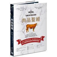 【预订】肉品�}�:牛、羊、�i、禽,品�N、�a地、��B、切割、烹�{,最全面的肉品百科知�R�c料理之道,嗜肉好煮之人最渴望�碛�