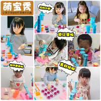 儿童冰淇淋彩泥粘土女孩益智玩具无毒面条机橡皮泥模具工具套装
