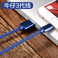 华为荣耀v9paly充电器畅玩7X 畅享8e7s手机弯头数据线加长2米 牛仔蓝 安卓