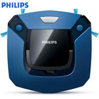 飞利浦(PHILIPS)扫地机器人家用智能纤薄擦地 4种清洁模式 FC8792/82 蓝色