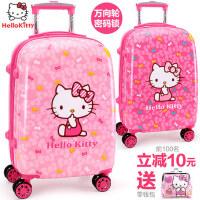 凯蒂猫儿童万向轮拉杆书包女童20寸旅行登机箱宝宝18寸卡通行李箱