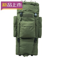 2018户外登山包男女超大容量双肩包07军包背囊行李包旅行包1L迷彩包 70L军绿不带防雨罩