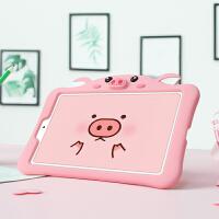 小米平板4电脑保护套2018新款8英寸外壳全包边miPad 四代创意男女可爱萌猪薄防摔支