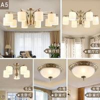 全铜吸顶灯美式客厅灯家用欧式卧室灯现代简约大气书房餐厅灯灯具