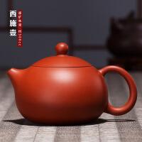宜兴紫砂壶球孔倒把西施壶手工泡茶壶家用功夫茶具 朱泥西施壶
