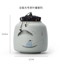 汝窑密封储物罐陶瓷小号便携茶叶包装盒家用中号旅行茶罐