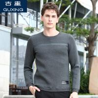 古星秋季运动卫衣男士圆领休闲套头长袖T恤学生潮胶印上衣
