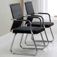 办公椅子靠背会议室职员特价简约弓形网椅麻将椅子靠背舒适电脑椅
