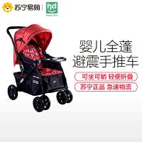 hd小龙哈彼婴儿推车可坐可躺轻便可折叠宝宝儿童双向手推车
