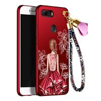 努比亚z18mini手机壳 努比亚 Z18MINI保护套 小牛9 手机套 保护壳 个性挂绳全包硅胶防摔彩绘软潮壳女款