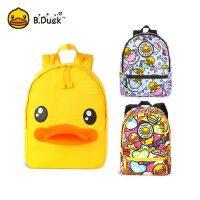 B.Duck小黄鸭爱心草莓新品儿童包 男女儿童卡通可爱小书包双肩包