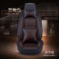 汽车坐垫全包座垫四季通用汽车用品新款座套一件汽车用品 豪华版 黑咖色