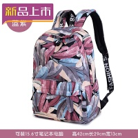 2018书包女初高中学生韩版校园印花背包帆布双肩包大容量防水电脑包