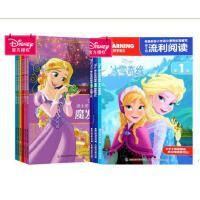 迪士尼百年珍藏版 迪士尼公主经典故事全套6册 白雪公主美女与野兽+套装全3册儿童教辅分级读物0-2-3-4-5-6岁冰